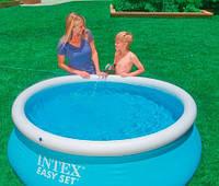 Надувной семейный бассейн Easy Set Intex 28101