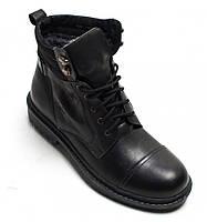 Ботинки кожаные мужские 044ч 41
