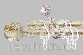 Карниз для штор дворядний металевий 19 мм, Біле Золото (комплект)