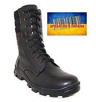 Ботинки кожаные мужские 047д 43