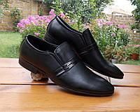 Туфли  мужские классические р 42