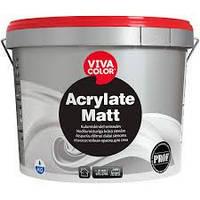 Краска матовая износостойкая  для стен Acrylate Matt Vivacolor ,база А  2,7л