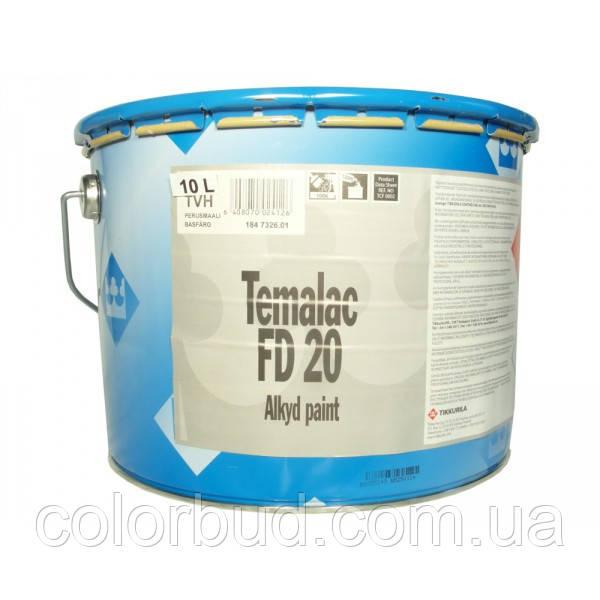 Эмаль алкидная TIKKURILA TEMALAC FD 20 TCH полумат антикоррозионная  9л - КолорБуд в Харькове