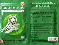 "Обезболивающий пластырь ""Белый тигр"" (8 шт.)"
