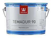Эмаль полиуретановая металлик TIKKURILA TEMADUR 90 THL износостойкая+отвердитель(комплект) 0,9 л.
