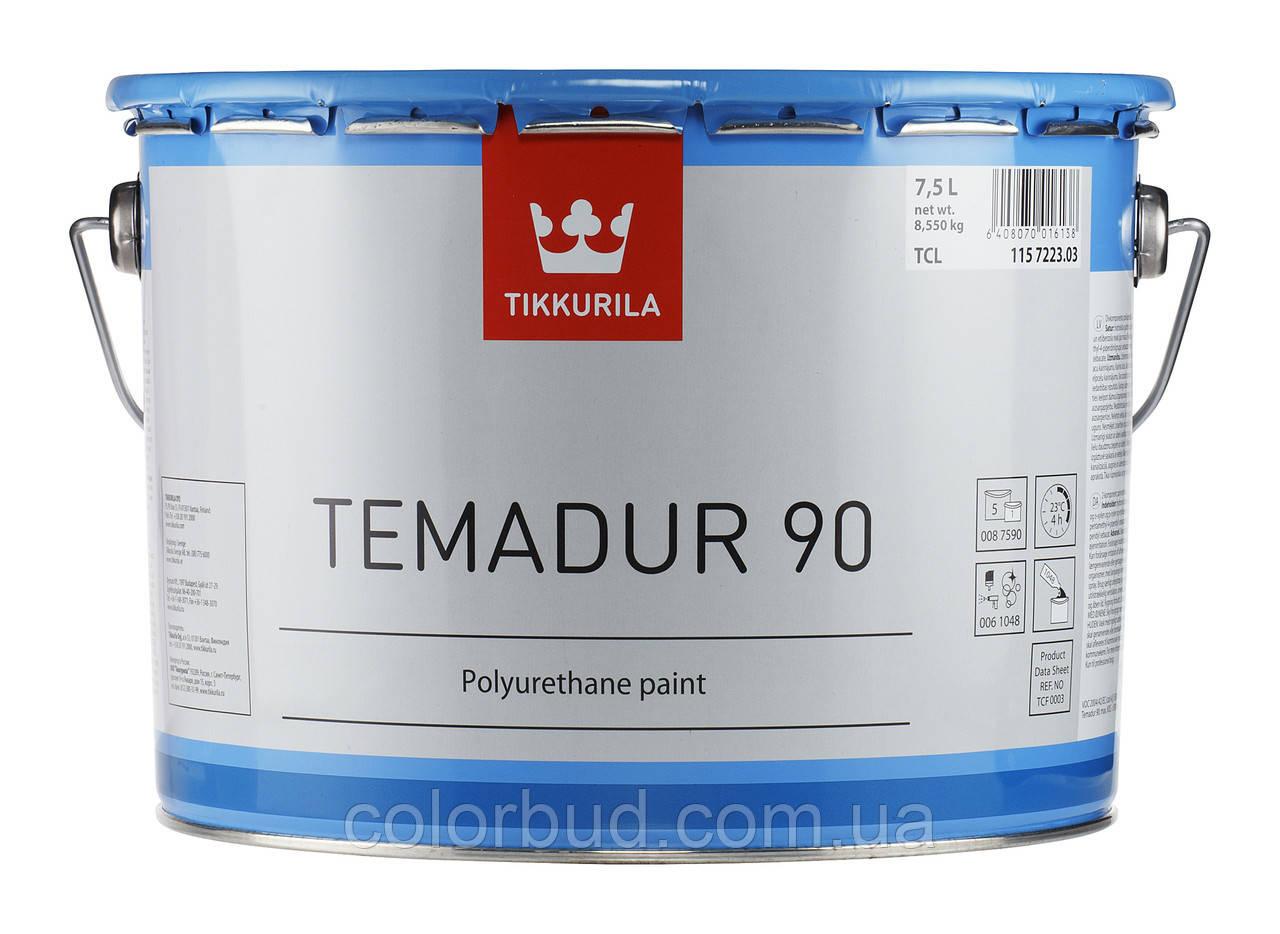 Эмаль полиуретановая металлик TIKKURILA TEMADUR 90 THL износостойкая+отвердитель(комплект) 0,9 л. - КолорБуд в Харькове