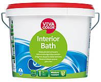 Краска для ванной влагостойкая Interior Bath Vivacolor   полуглянцевая А 0,9 л 2.7 л,база А