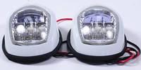 Пара LED навигационных огней, белый