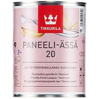 Лак для деревянных стен и потолков Панели Ясся Тиккурила (Paneeli Assa Tikkurila ) полуматовый ЕР 0,9 л, фото 1