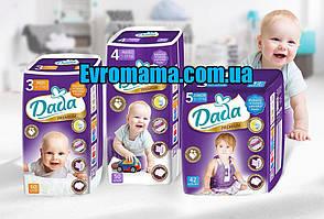 Подгузники Dada Premium 4 maxi (7-18 кг) 50 шт
