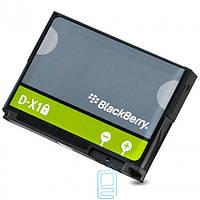 Аккумулятор Blackberry DX-1 1380 mAh для 9500 AAAA/Original тех.пакет
