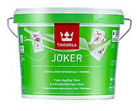 Краска интерьерная матовая  для детких комнат и детсадов  Joker Tikkurila ,база А  2,7л, фото 1