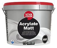 Краска матовая износостойкая  для стен Acrylate Matt Vivacolor ,база А  9 л