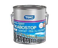 Эмаль-грунт черная  РжавоSТОР (Ржавостоп)   Текс  2 кг.