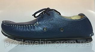8cc9ed1b7e5 ▻ Купить Мужская обувь Clarks ❤