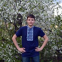 Молодежная вышиванка мужская синяя