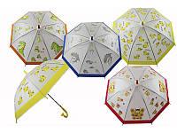 Детский зонтик (BT-CU-0012)