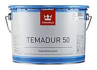 Эмаль полиуретановая крупный металлик TIKKURILA TEMADUR 50 THL износостойкая+отвердитель(комплект) 9 л., фото 1