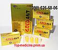 Голд Ант - без побочных эффектов! для потенции. 12 таблеток в упаковке. , фото 3