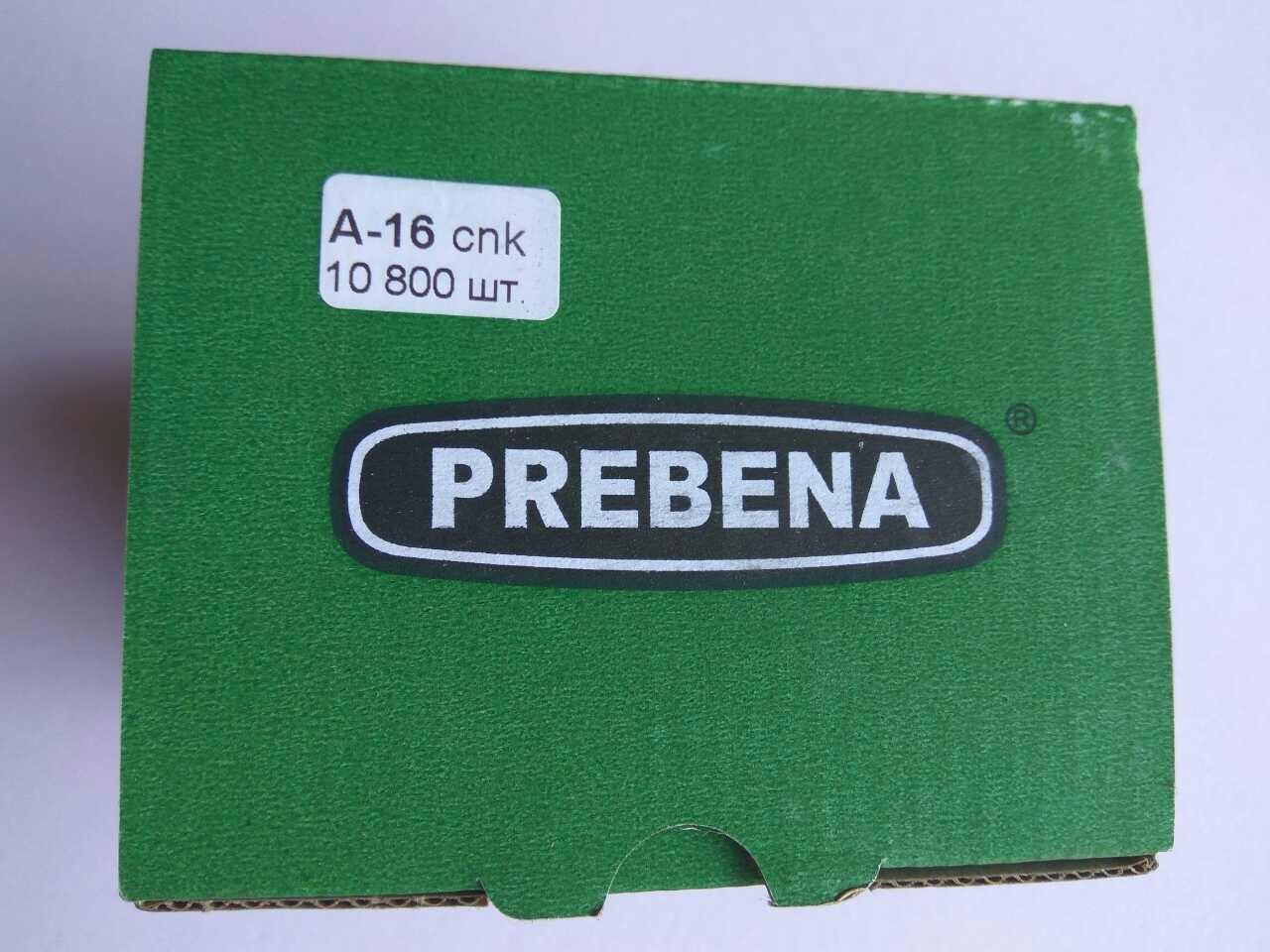 """Скоба """"PREBENA""""  380/16  (10800 - 1п.)"""