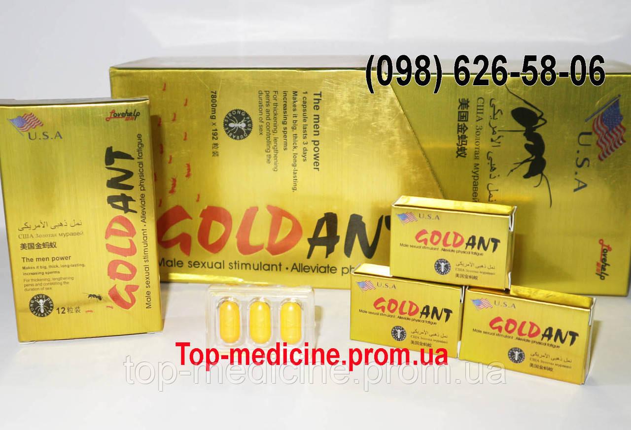 Голд Ант - без побочных эффектов! для потенции. 12 таблеток в упаковке.