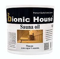 Масло натуральное для саун и бань для защиты полков,лежаков ,топчанов Bionic House 0,8л