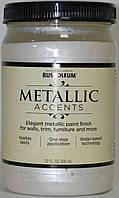 Краска декоративная,водная основа,насыщенный металик мерцающая белый жемчуг,Metallic Accents Rust Oleum 0,946л