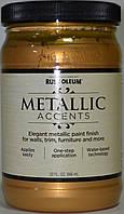 Краска декоративная,акриловая, металлик мерцающая цвет золотой рудник,Metallic Accents Rust Oleum 0,946л