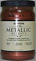 Краска декоративная,водная основа,насыщенный металик мерцающая цвет медный,Metallic Accents Rust Oleum 0,946л
