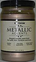 Краска декоративная,акриловая,насыщенный металик мерцающая цвет шампанское,Metallic Accents Rust Oleum 0,946л