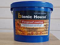 Огнестойкая  краска антипирен для дерева Bionic House антипирен 1-я группа ГОСТ 12.1.044-89 5кг