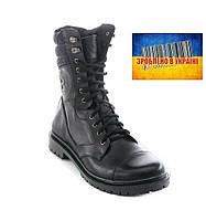 Ботинки кожаные мужские 092д 43