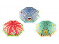 Детский зонтик (BT-CU-0015)