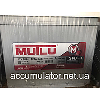 Аккумулятор Mutlu SILVER Super Calcium АЗИЯ 80А/ч (прямой)+левый