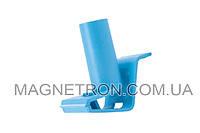 Колпачок дозатора для стиральных машин Атлант 775751500400