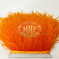 Тесьма страусиная Цвет Orange Цена за  0.5м
