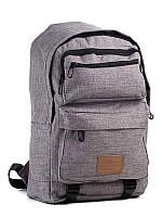 Молодежный рюкзак спортивный L806 Рюкзаки детские мужские женские сумки клатчи опт розница