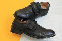 Туфли черные на мальчика детская школьная обувь тм Том.м р. 31,33,35,36
