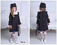 Школьное платье английского стиля 912 ев