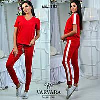 Женский спортивный костюм штаны футболка с лампасами красный 42 44 46 48 50, фото 1