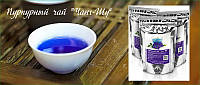 Пурпурный чай Чанг-Шу - натуральное средство для похудения
