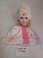 Детская трикотажная шапка для девочки Звёздочка р.44-46