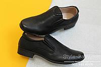 Школьные туфли для мальчика на резинке тм Тom.m р.31,35,37,38