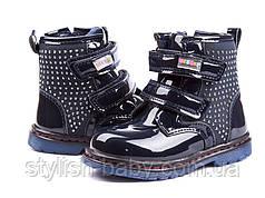 Осенняя коллекция 2017. Детская демисезонная обувь бренда Kellaifeng (Bessky) для девочек (рр. с 22 по 27)
