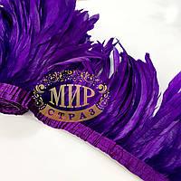 Тесьма перьевая Цвет Purple (перья 20-25см) Цена за 0.5м