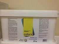Клей для стеклообоев готовый к применению Colors 10 л.