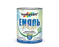 Эмаль акриловая на водной основе Kompozit PROFI глянцевая 0.3, Белый