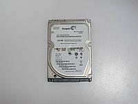 "Жесткий диск 2.5"" 320Gb Seagate (NZ-3934)"