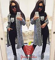 Женский стильный трикотажный костюм-тройка: кардиган, брюки, футболка. Ткань: трикотаж. Размер: 42-44,46-48,50