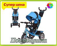 Детский трехколесный велосипед Turbo Trike 3113 Air - Синий